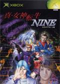 Shin Megami Tensei Nine Stand Alone Version - Atlus