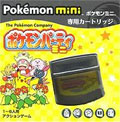 Pokemon Party Mini (Cart Only) - Nintendo