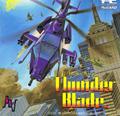 Thunder Blade - NEC Avenue
