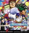 Baseball Stars (New) - SNK