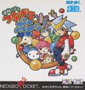 Puzzle Tsunagete Pon (New) - Yumekobo
