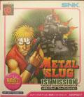 Metal Slug First Mission (Best) - SNK