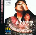 Mahjong Story title=
