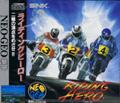 Riding Hero - SNK