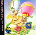 Joy Joy Kid (New)
