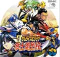 Samurai Spirits RPG (New) - SNK