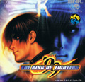 The King of Fighters 99 - SNK