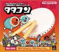 Taiko no Tatsujin Drum (New) - Taito