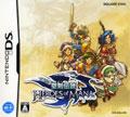 Seiken Densetsu Heroes of Mana (New) - Square Enix
