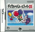 Tingles Balloon Fight DS - Nintendo