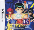 Yu Yu Hakusho DS (New) - Takara Tomy