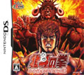 Fist of the North Star (New) - Spike