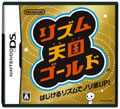 Rhythm Tengoku Gold (New) - Nintendo