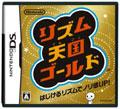 Rhythm Tengoku Gold (New) title=