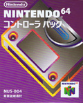Nintendo 64 Controller Pack (no Box or Manual) title=
