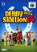 Derby Stallion 64 - Media Factory