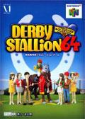 Derby Stallion 64 - Media Factory