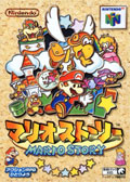 Mario Story (Cart Only) title=