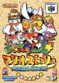 Mario Story - Nintendo