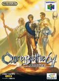 Ogre Battle 64 - Quest