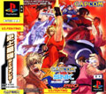 Capcom SNK Playstation Fight Pack - Various