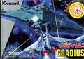 Gradius - Konami