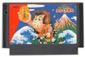 Ganbare Goemon (Cart Only) - Konami