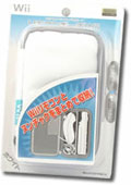 Wii Remote & Nunchukas Holder White (New) - Sanei