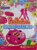 Para Para Paradise Controller (New) - Konami