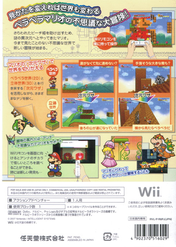 wii essay Rogeting: why 'sinister buttocks' are creeping into students' essays   education   the guardian my college essaycom the most influential person in my life essay new psychosocial assessment essay persuasive essay about police brutality here's a very helpful tip for trying to write an essay over a book you haven't read: don't :) research.