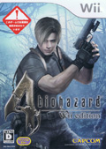 Biohazard 4 Wii Edition (New) - Capcom