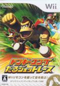 Donkey Kong Taru Jet Race (New) - Nintendo