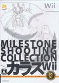 Milestone Shooting Collection (New) - Milestone