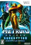 Metroid Prime 3 Corruption - Nintendo
