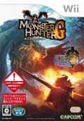Monster Hunter G - Capcom