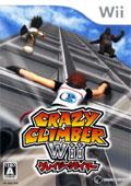 Crazy Climber Wii (New) - Nihon System