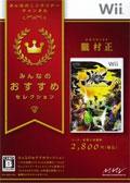 Oboromurasama (New) - Marvelous Entertainment