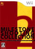 Milestone Shooting Collection 2 - Milestone