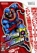 Captain Rainbow (New) - Nintendo