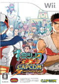 Tatsunoko V Capcom (New) - Capcom