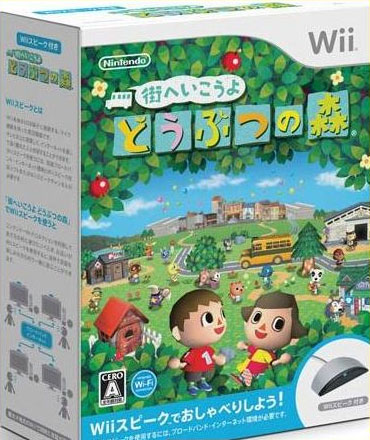 Animal crossing wii speak new from nintendo wii for Agrandissement maison animal crossing wii