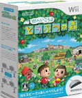 Animal Crossing Wii Speak (New) - Nintendo