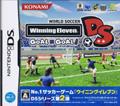 World Soccer Winning Eleven DS Goal x Goal (New) - Konami