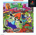 Parappa The Rapper (The Best) - Sony Computer Entertainment