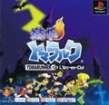 Gekitotsu Toma L Arc (PSone Books) - Sony Computer Entertainment