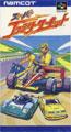Super Family Circuit - Namcot
