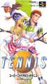 Super Final Match Tennis (Cart Only) - Human