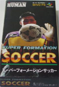 Super Formation Soccer (Cart Only) - Human