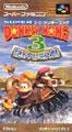 Super Donkey Kong 3 (Cart Only) - Nintendo