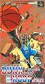 Dream Basketball Dunk & Hoop (New) - Human